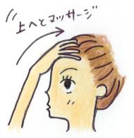 haircare-1-1062.jpg
